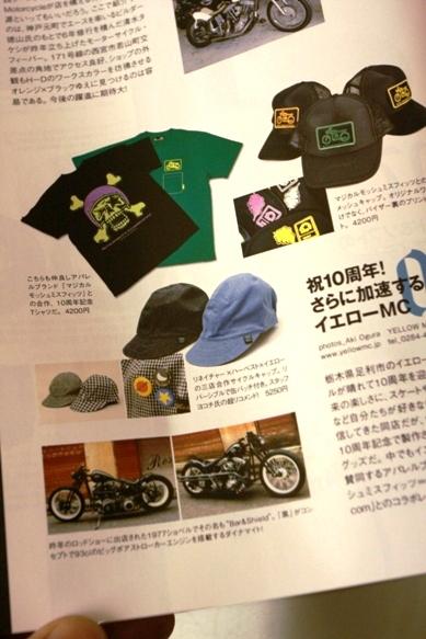 20110129hotbike (1)