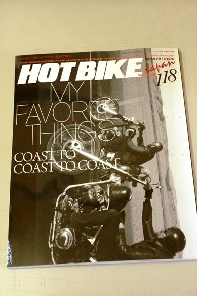 20110129hotbike.jpg