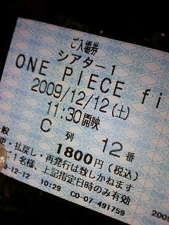 20091212141157