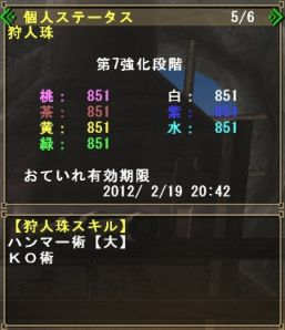 20120123001.jpg