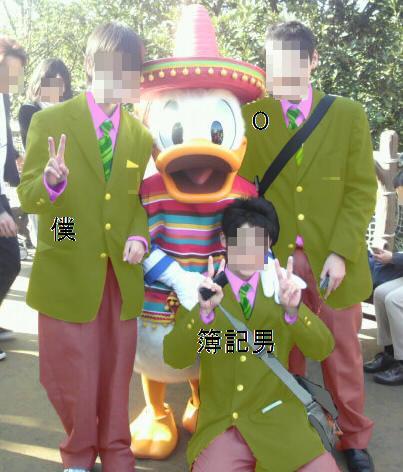 修学旅行 (4)