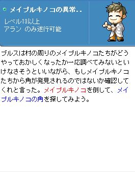 20091219 (28)