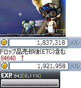 20100116 (2)