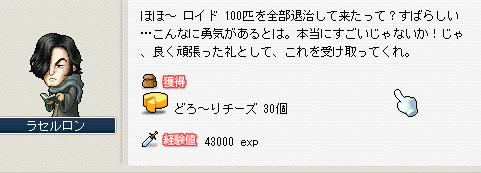 20100116 (1)