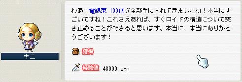 20100118 (1)