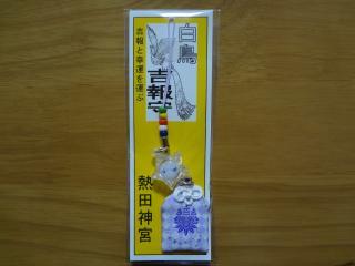 DSC00802_convert_20120110194037.jpg