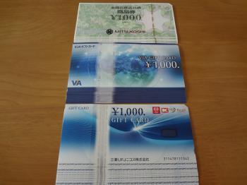 DSC01749_convert_20120609101204.jpg
