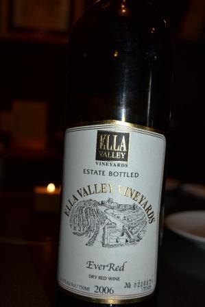 エラの谷ワイン