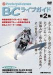 BC Live Guide 2