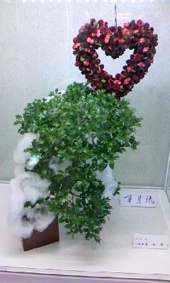 SAGA空港のクリスマス生け花