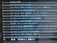 SN3J0150.jpg