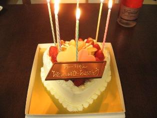 2009バースデーケーキ