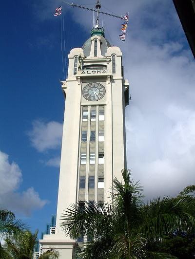 alohatower.jpg