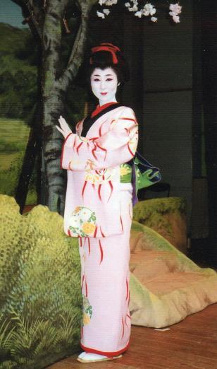 Namishima youko