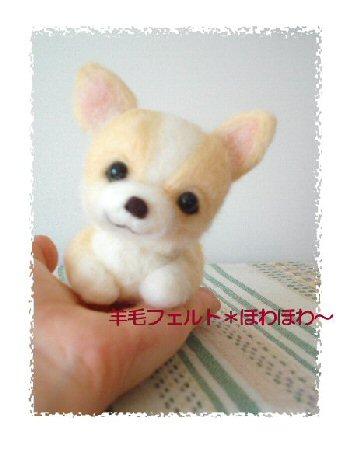 ミッフィーちゃん人形5