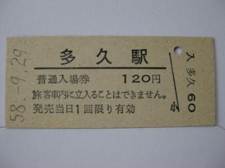kouken+003_convert_20100604202608.jpg