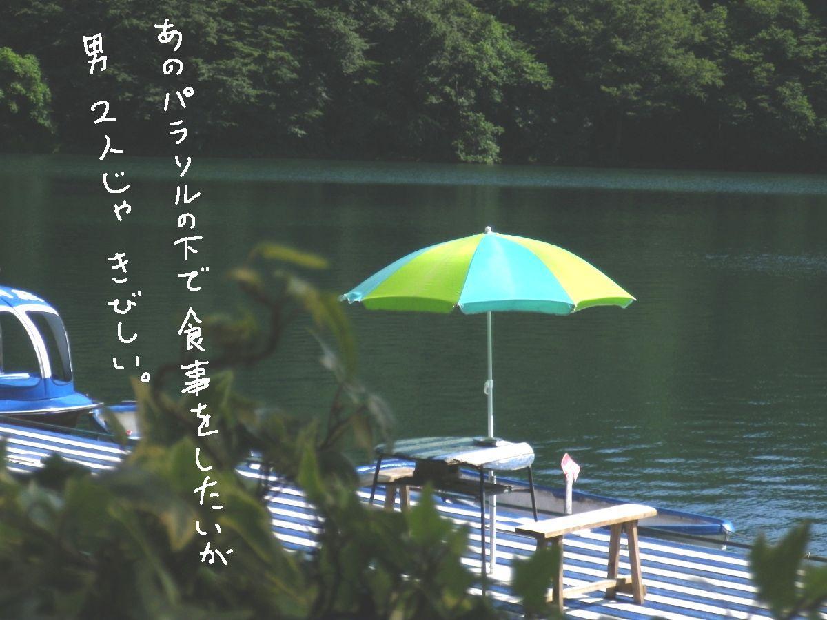 11-07-24b (14)