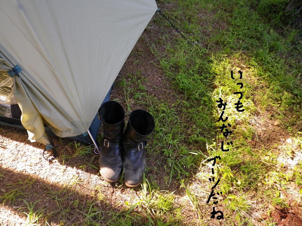 11-07-24b (17)