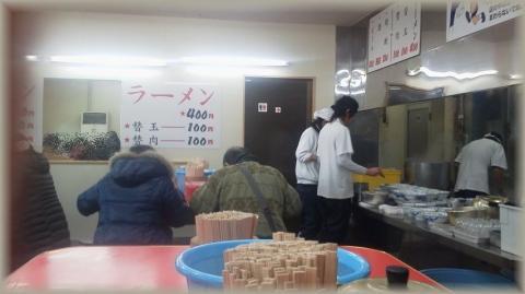 髟キ豬懊Λ繝シ繝。繝ウ螳、蜀・convert_20120129133939