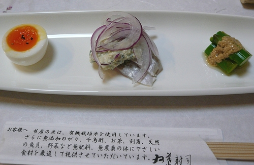 双葉寿司-先付け