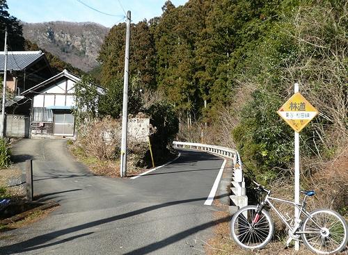 粟谷松田線-粟谷側