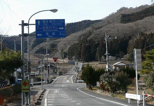 藤坂峠-松田交差点
