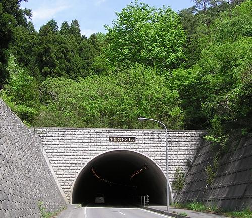 そば処森下-古越路トンネル