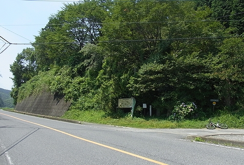 彦間浅間遊歩道-憩い館
