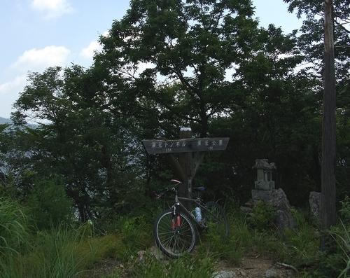 彦間浅間遊歩道-浅間山