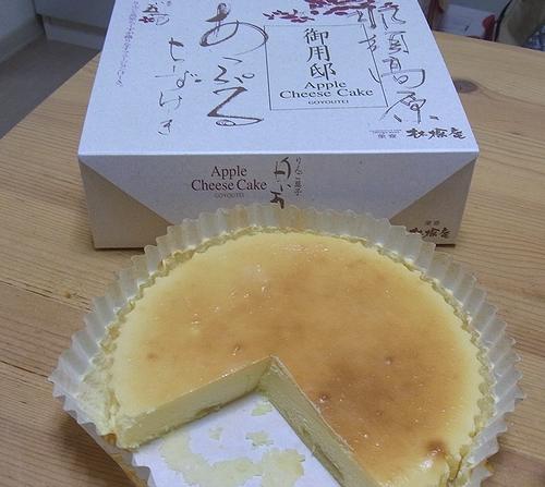 林檎庵のあっぷるチーズケーキ