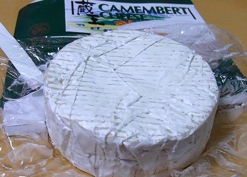 蔵王カマンベールチーズ