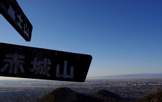 御嶽山~あわぎ山-あわぎ山0122