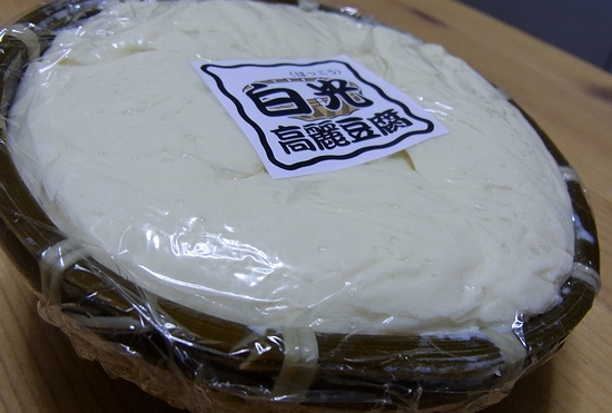高麗豆腐-白光ざる豆腐