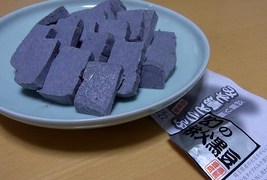 高麗豆腐-黒豆みそ漬とうふ