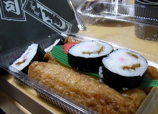 小林寿司店 -寿司