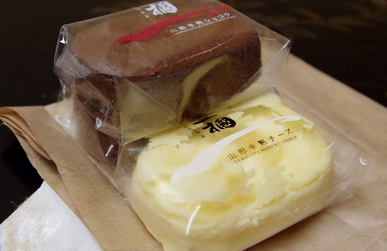 白いくも-半熟チーズ