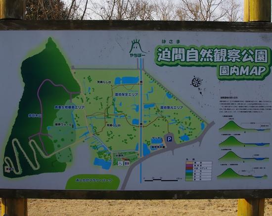多田木山-マップ