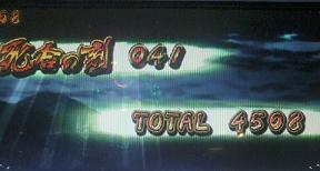 2010082521360000.jpg