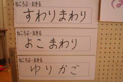 2009_10_21_0007.jpg