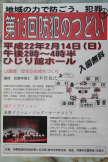 2010_01_18_0006.jpg