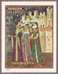 スチェヴィツァ壁画(切手)