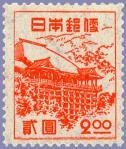 第3次昭和・2円