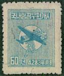 韓国・国内航空郵便開始