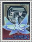 テレビ50年(鳩)