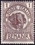 ソマリア1番切手