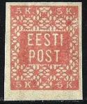 エストニア最初の切手
