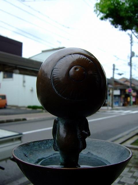 10-10-2010_07020122.jpg