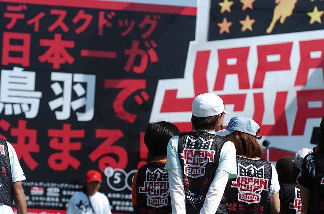 10-2010_06060055.jpg