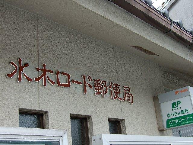 10-2010_07020119.jpg