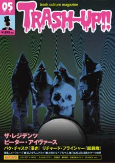 cover5g.jpg